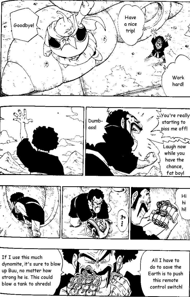 Dragon Ball 11 Page 3
