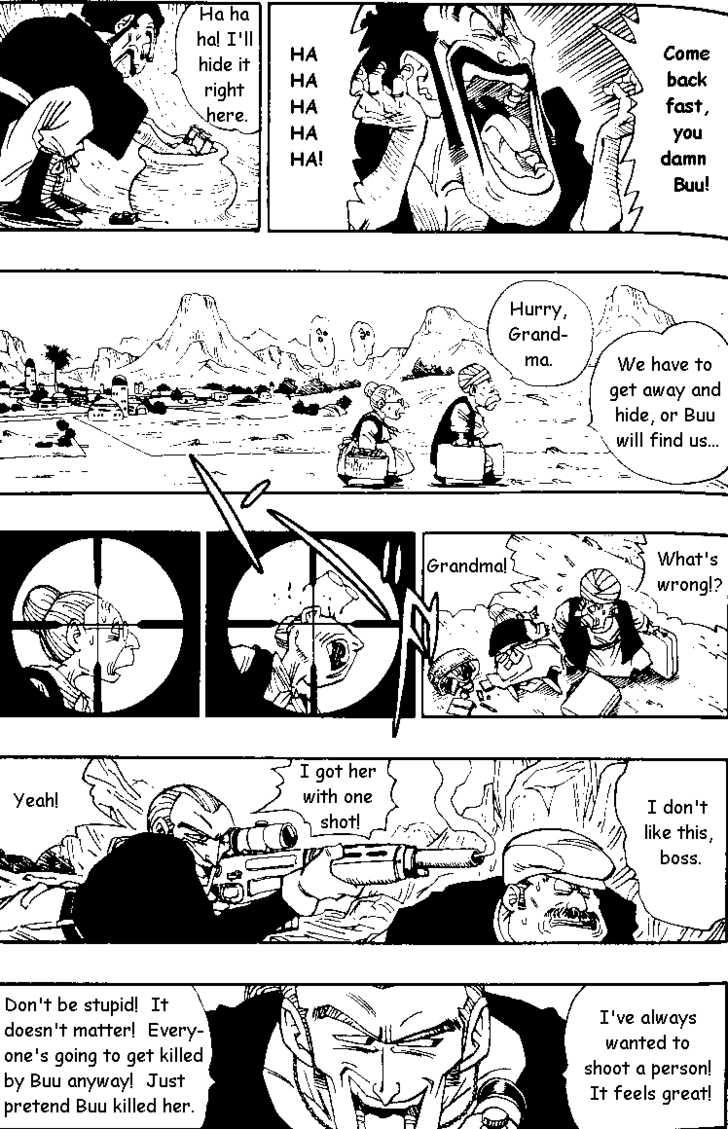 Dragon Ball 11 Page 4