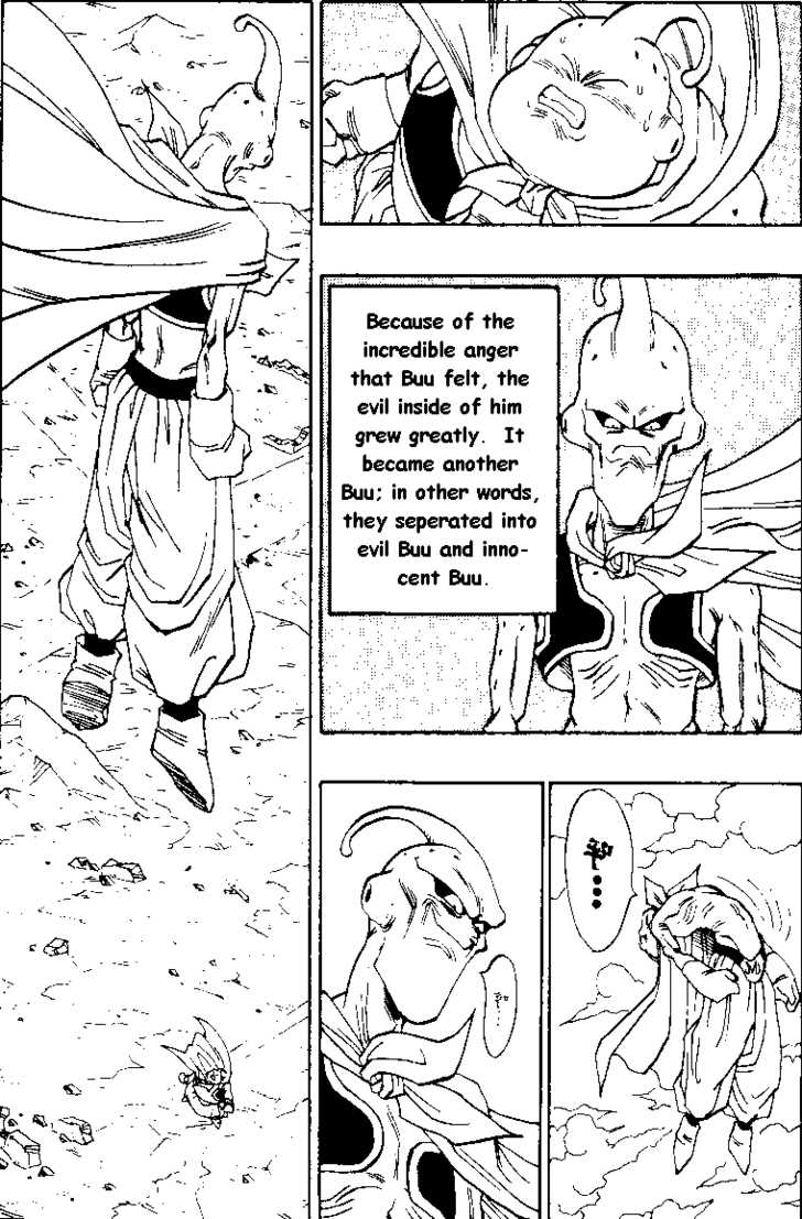 Dragon Ball 13 Page 2