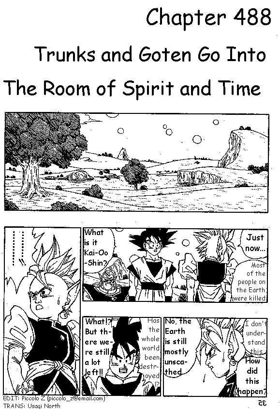 Dragon Ball 3 Page 1