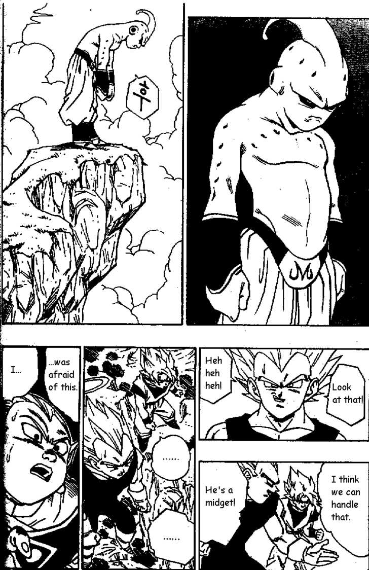 Dragon Ball 6 Page 3
