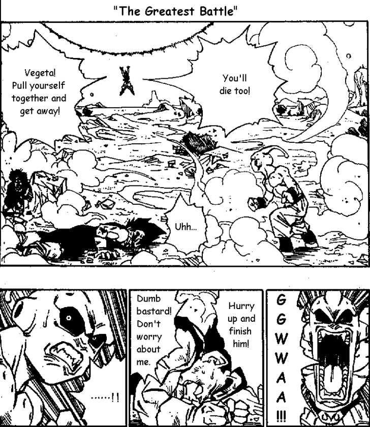 Dragon Ball 14 Page 1