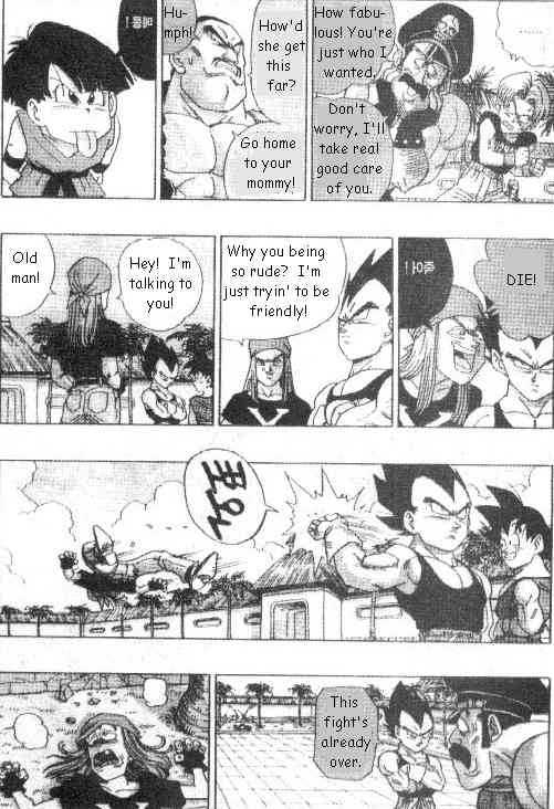Dragon Ball 17 Page 2