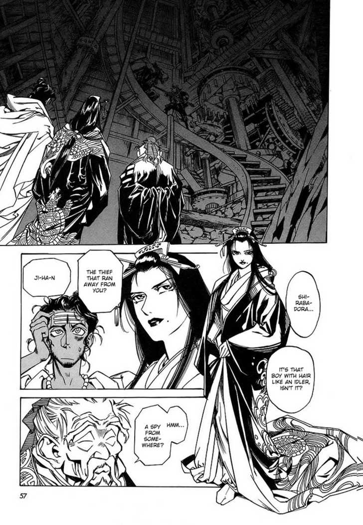 Ragouden 3 Page 3