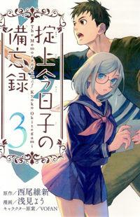 Manga Okitegami Kyouko No Bibouroku, đọc Manga Okitegami Kyouko No Bibouroku, Manga mobile Okitegami Kyouko No Bibouroku