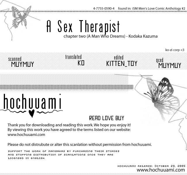 Sex Therapist 2 Page 1