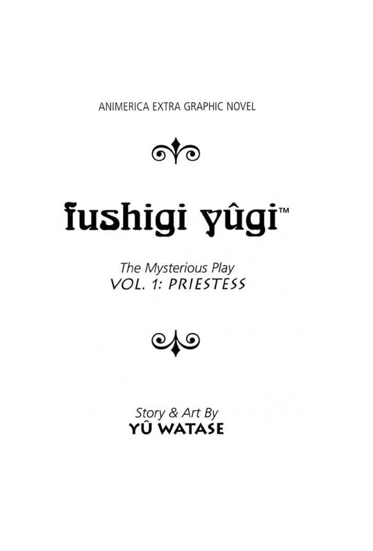 Fushigi Yuugi 1 Page 1