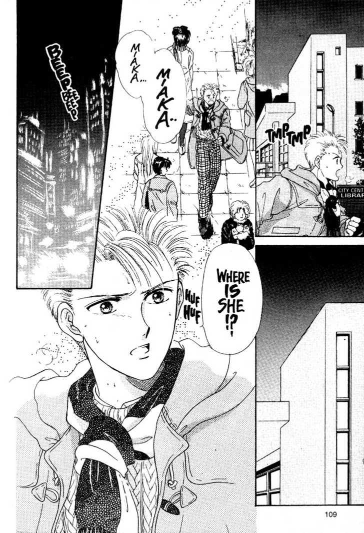 Fushigi Yuugi 4 Page 2