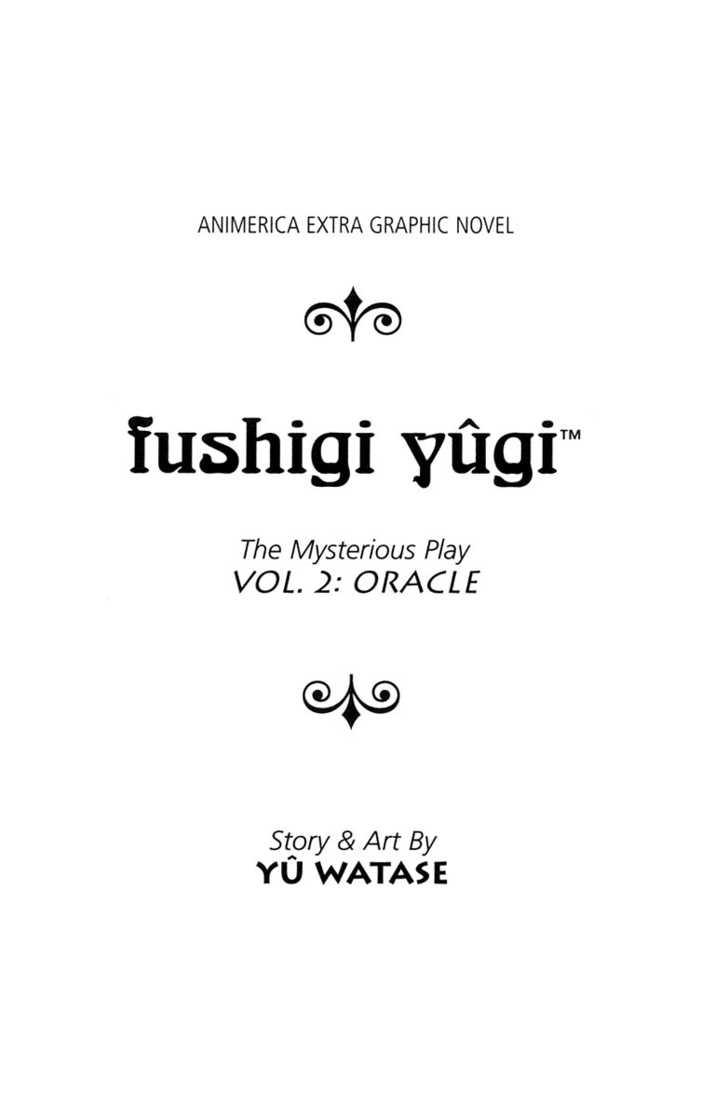 Fushigi Yuugi 7 Page 1