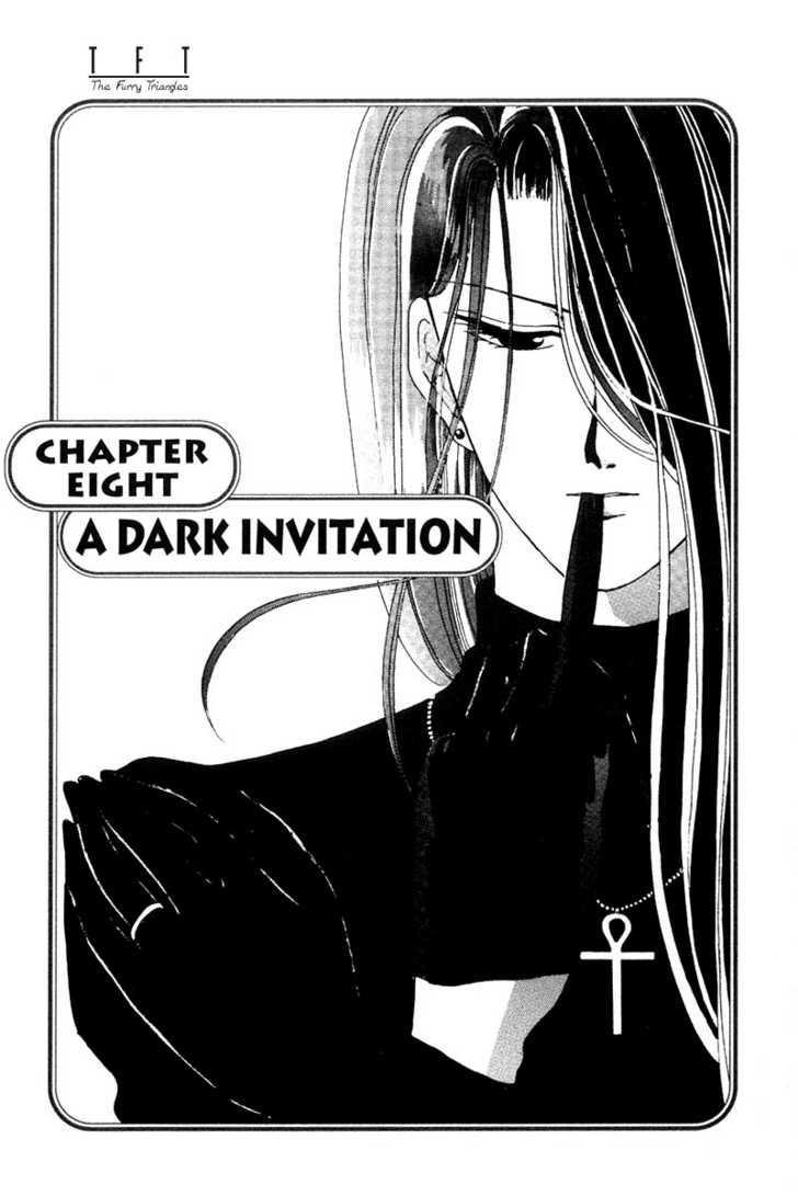 Fushigi Yuugi 8 Page 1