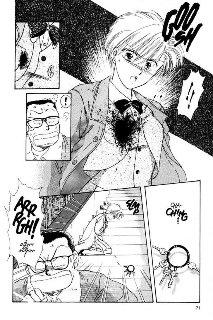 Fushigi Yuugi 9 Page 3