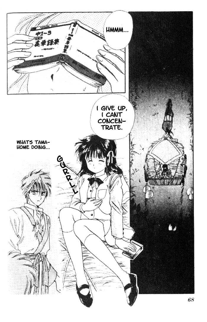 Fushigi Yuugi 15 Page 3