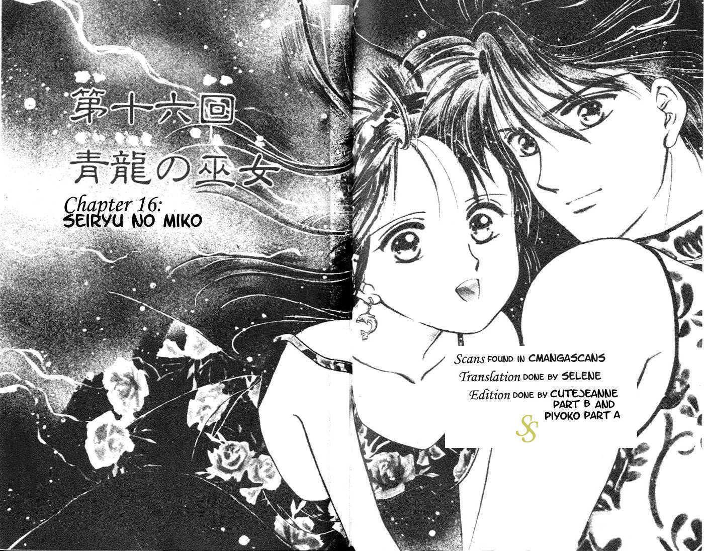 Fushigi Yuugi 16 Page 1