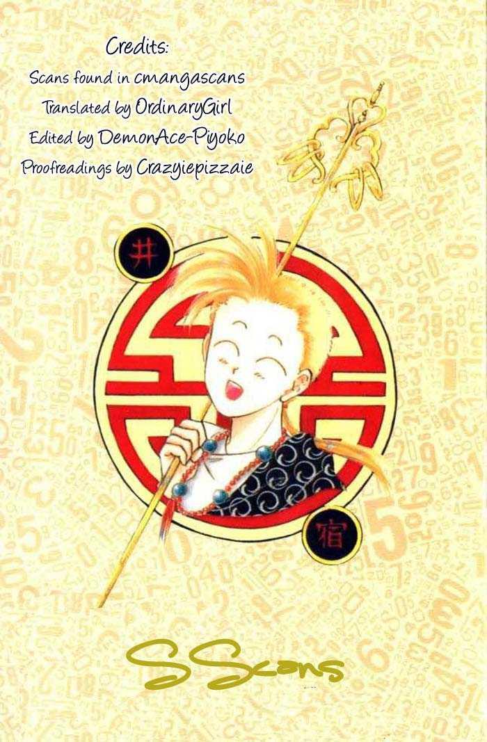 Fushigi Yuugi 19 Page 2