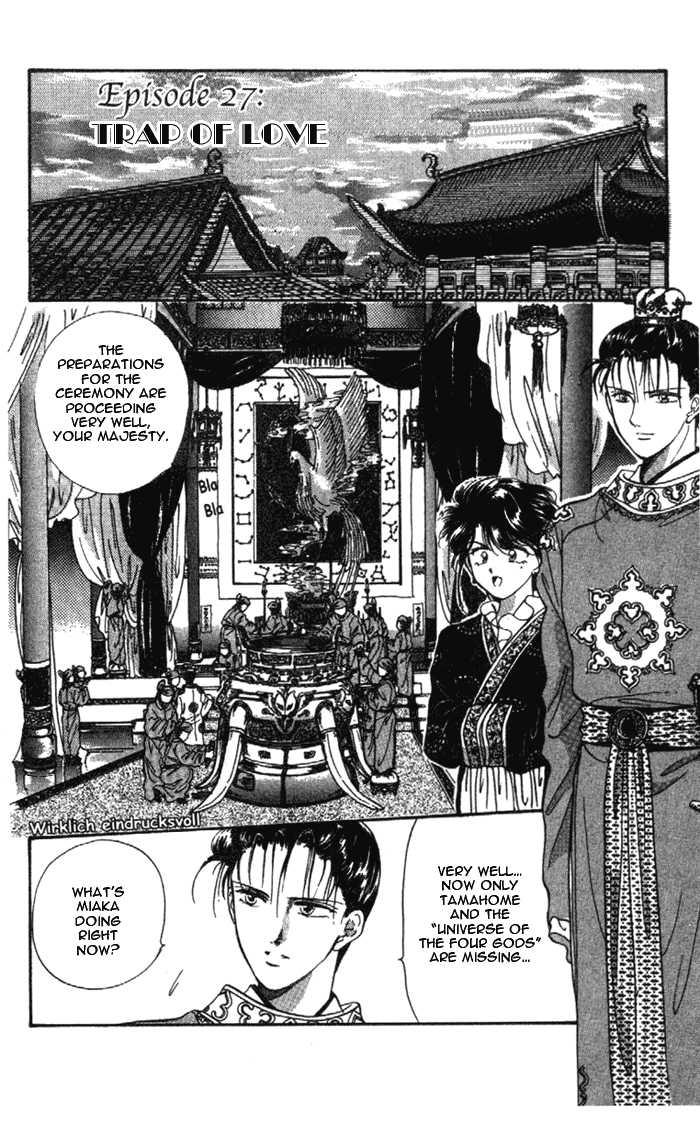 Fushigi Yuugi 27 Page 2