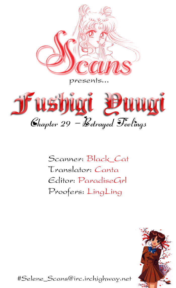 Fushigi Yuugi 29 Page 1