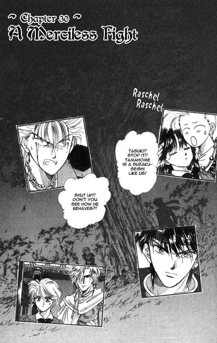 Fushigi Yuugi 30 Page 2