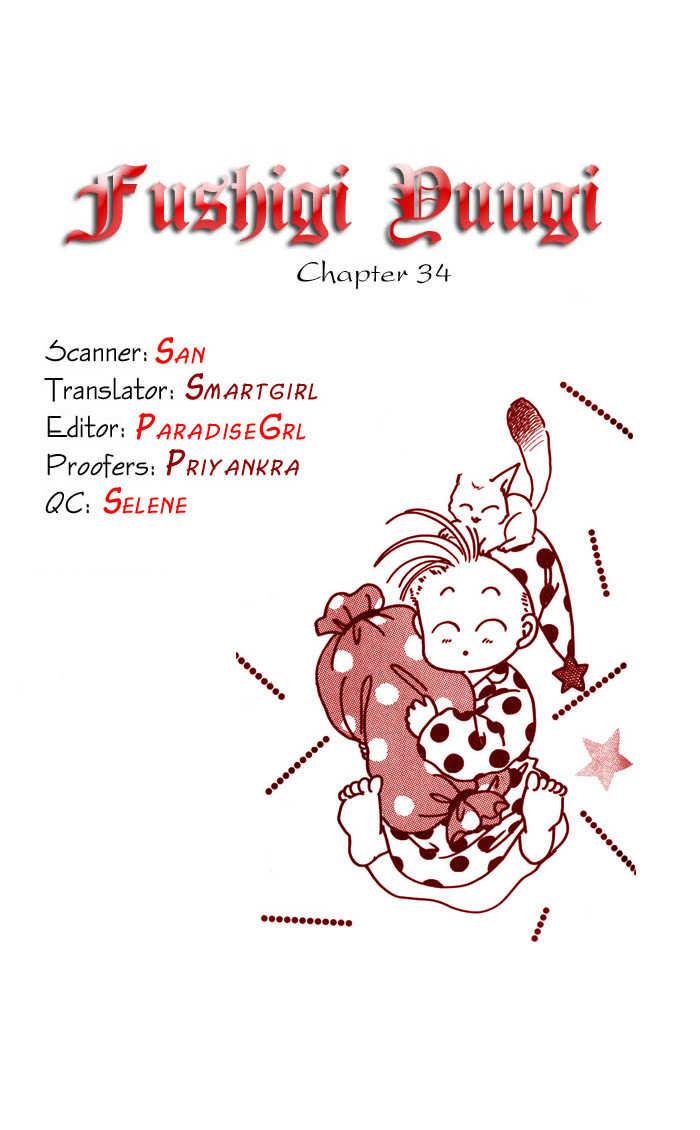 Fushigi Yuugi 34 Page 2