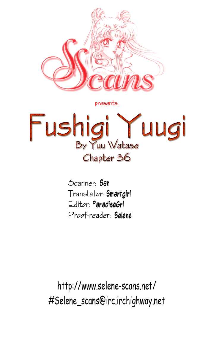 Fushigi Yuugi 36 Page 2