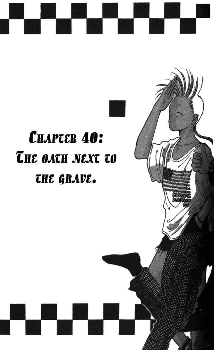 Fushigi Yuugi 40 Page 1
