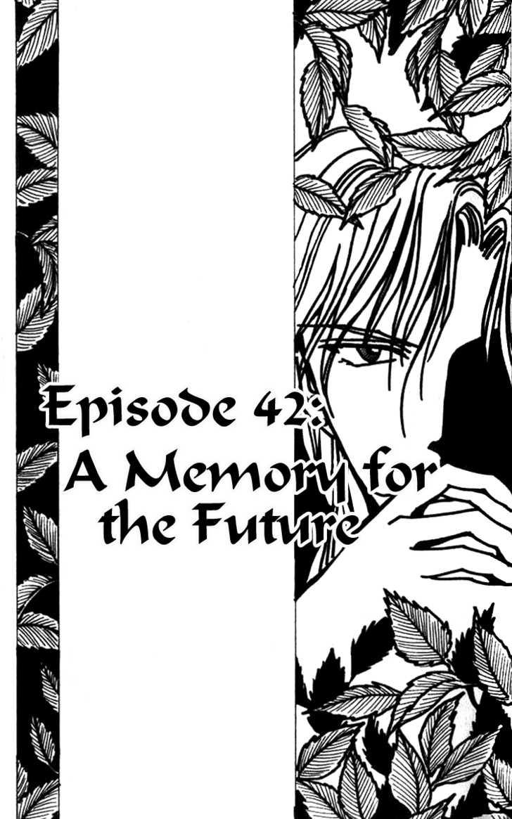 Fushigi Yuugi 42 Page 1