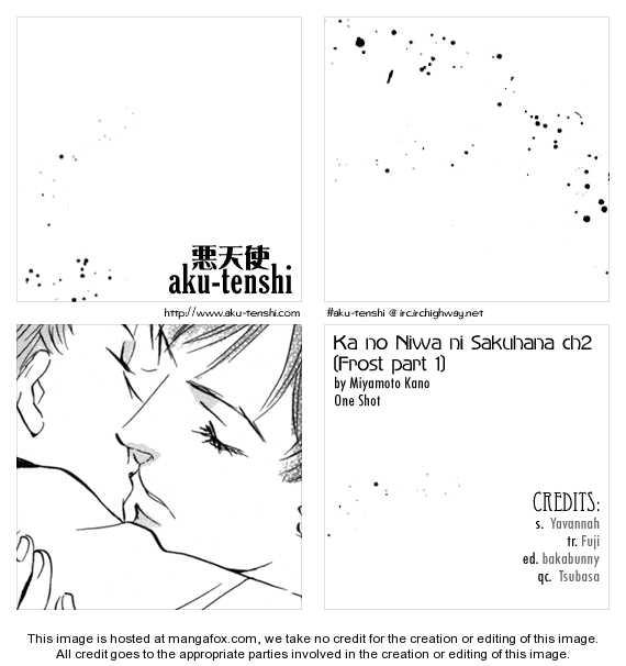 Kare no Niwa ni Saku Hana 2 Page 1