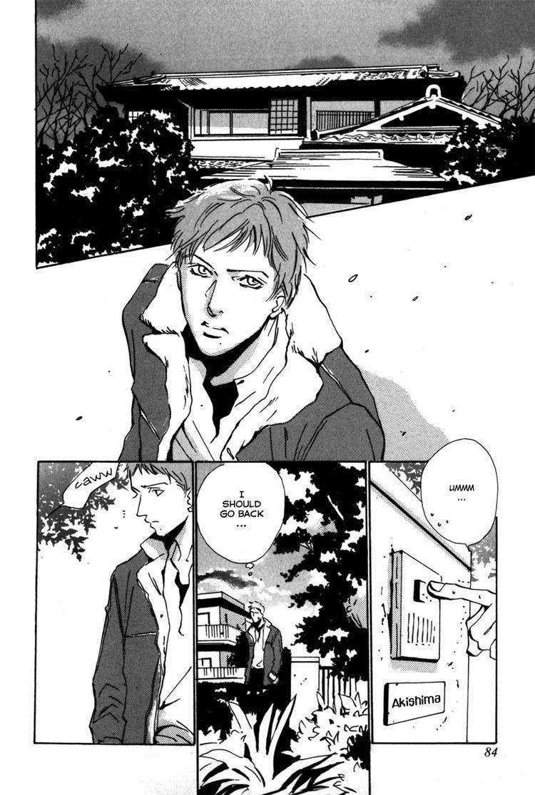 Kare no Niwa ni Saku Hana 3 Page 3