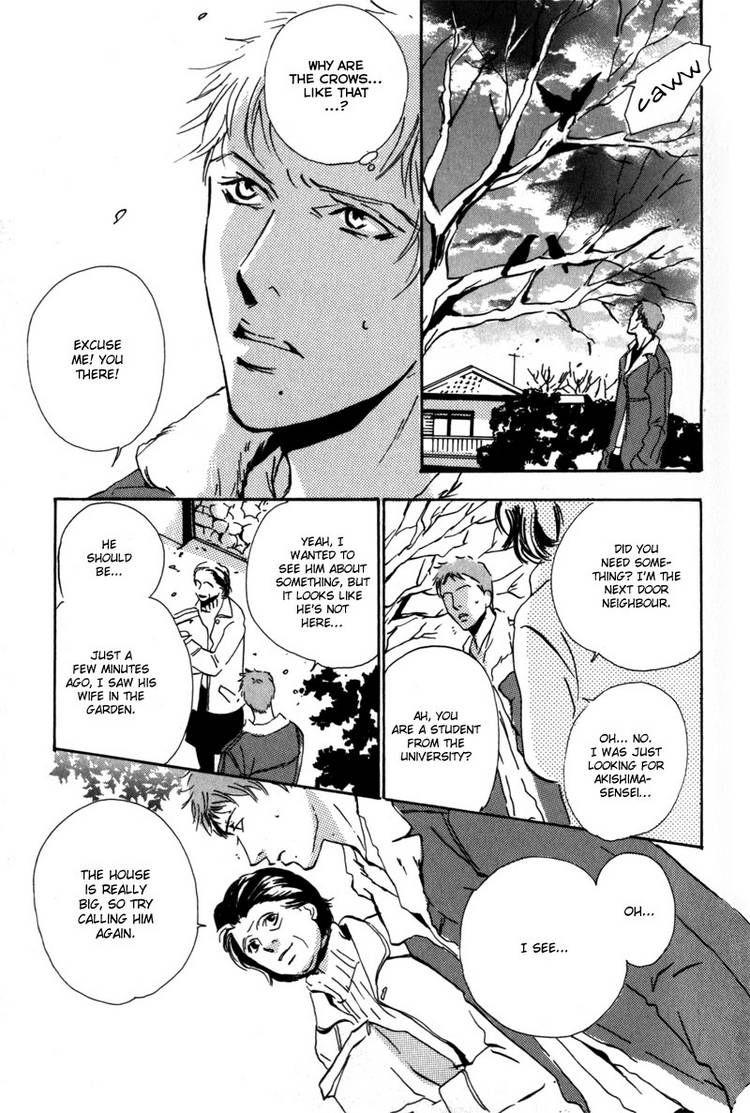 Kare no Niwa ni Saku Hana 3 Page 4