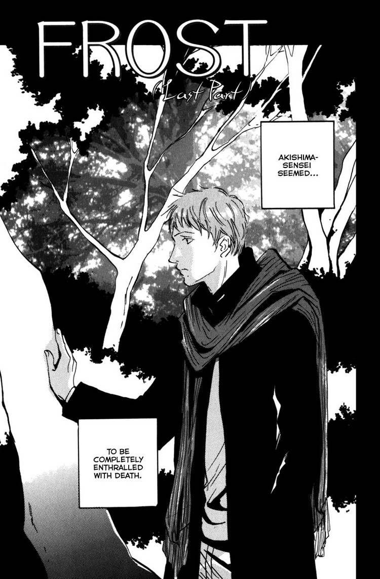 Kare no Niwa ni Saku Hana 4 Page 2