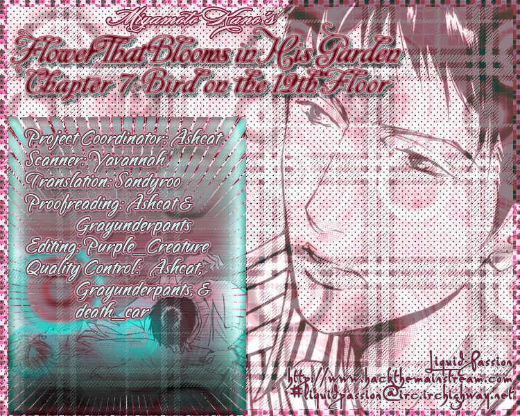 Kare no Niwa ni Saku Hana 7 Page 1