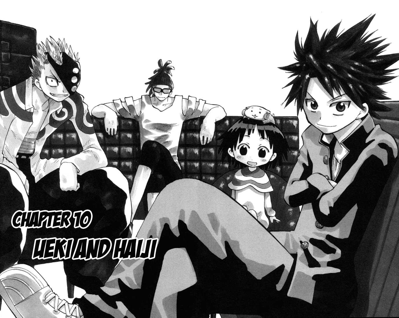 Law of Ueki Plus 10 Page 2