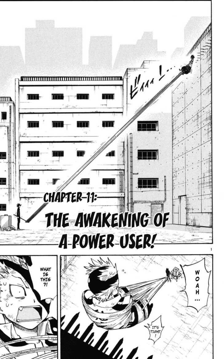 Law of Ueki Plus 11 Page 2