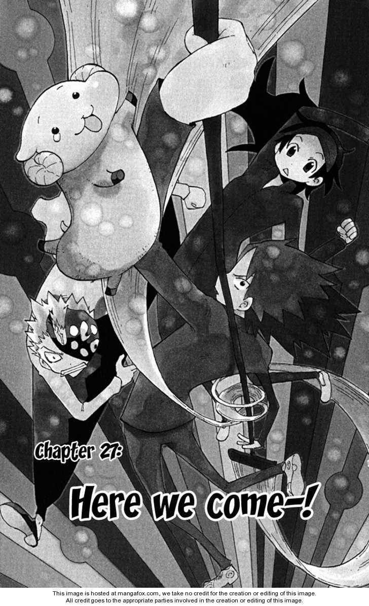 Law of Ueki Plus 27 Page 2