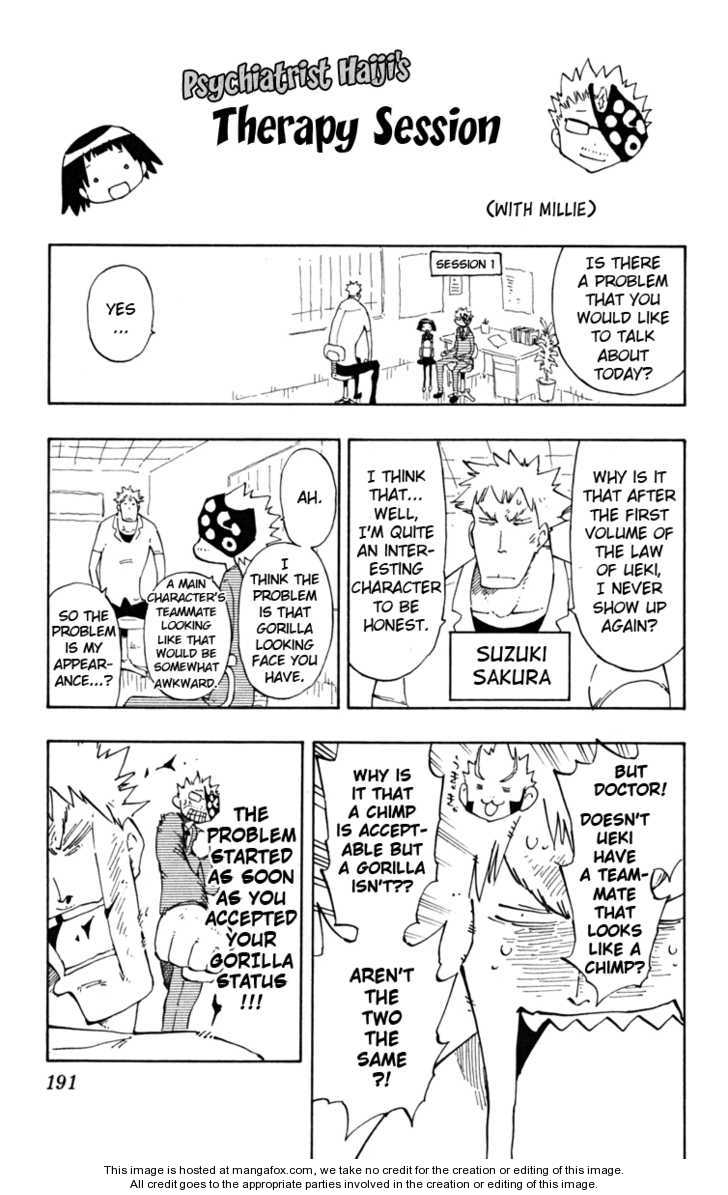 Law of Ueki Plus 29 Page 2