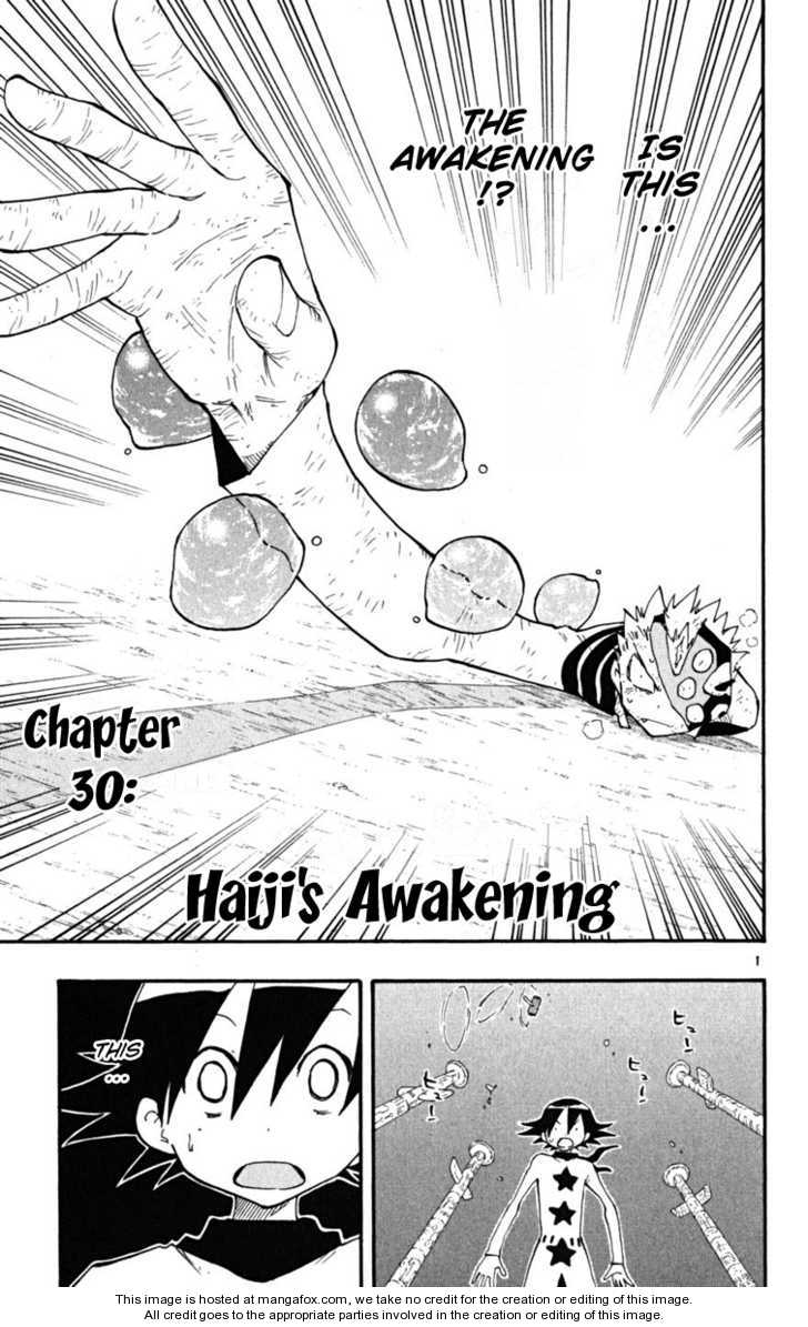 Law of Ueki Plus 30 Page 2