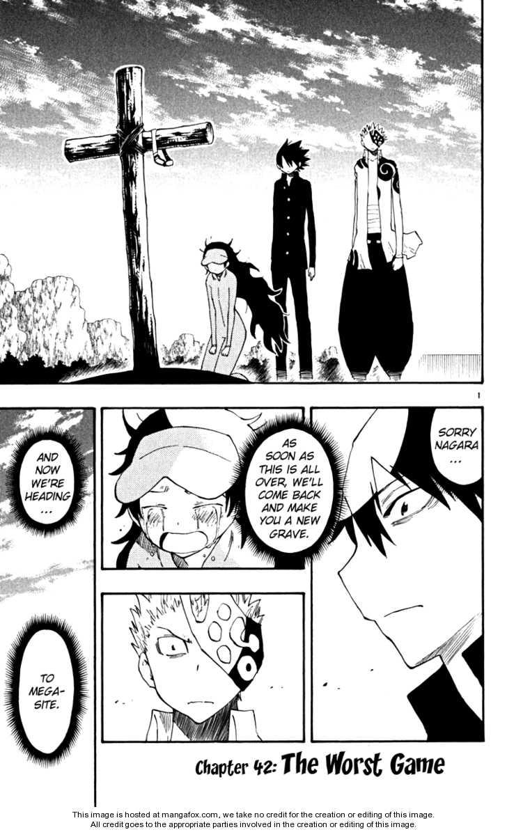 Law of Ueki Plus 42 Page 2