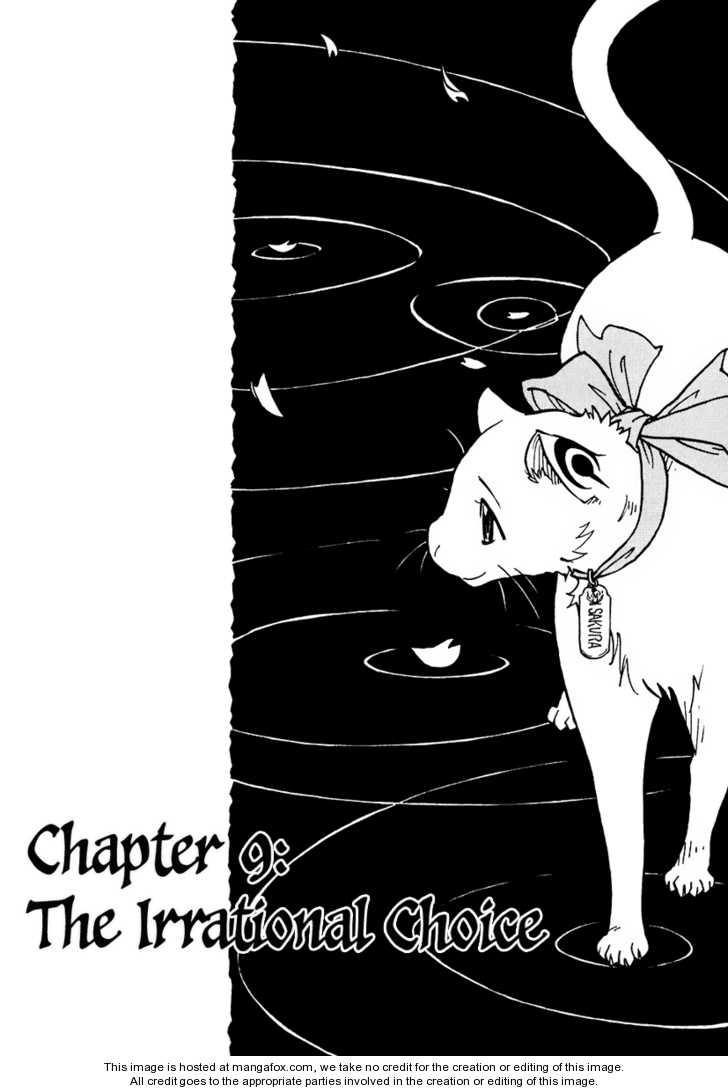 Gakuen Sousei Nekoten! 9 Page 3
