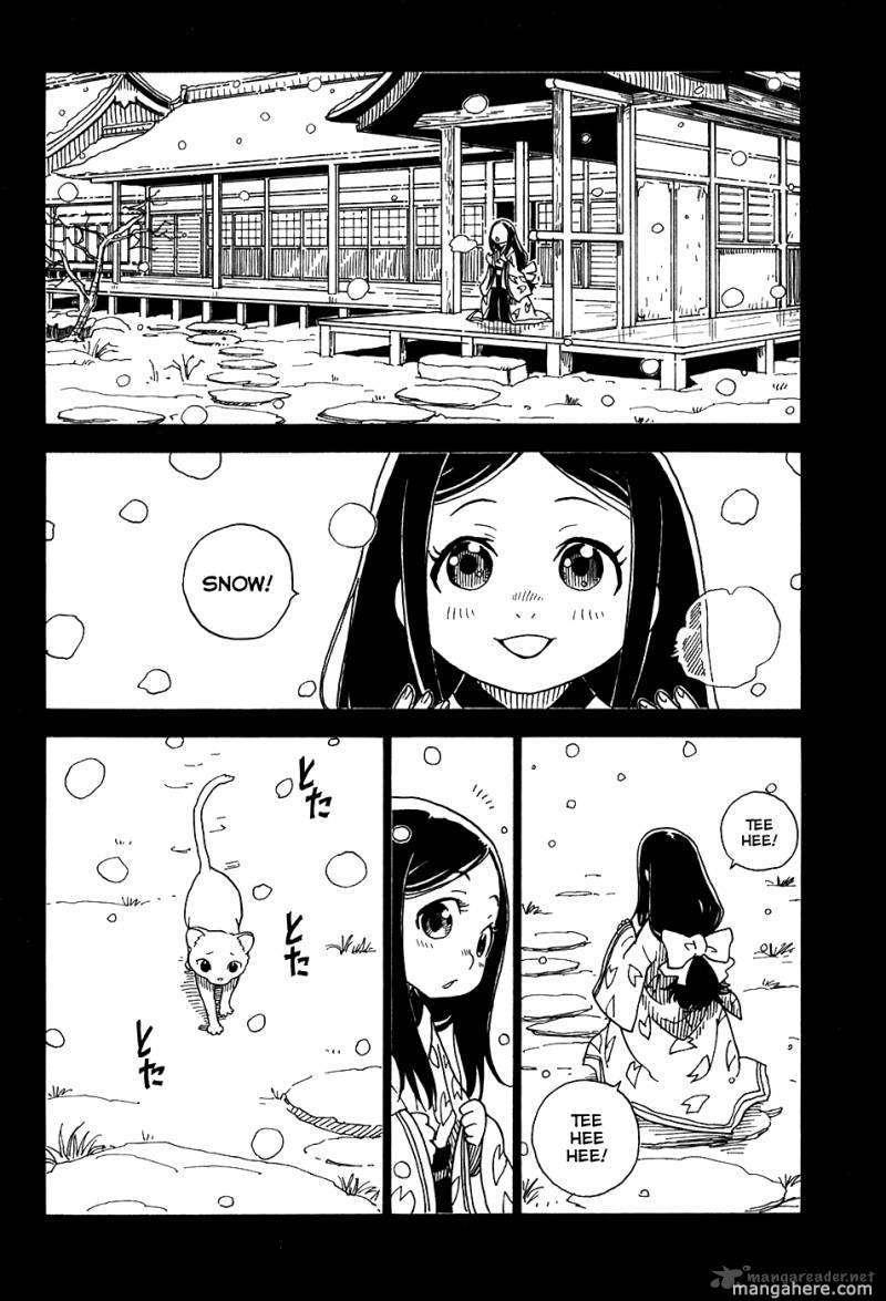 Gakuen Sousei Nekoten! 23 Page 2