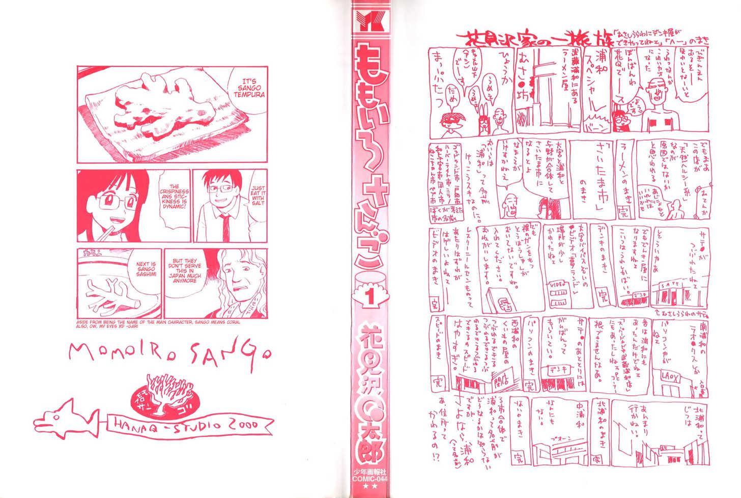 Momoiro Sango 1 Page 2