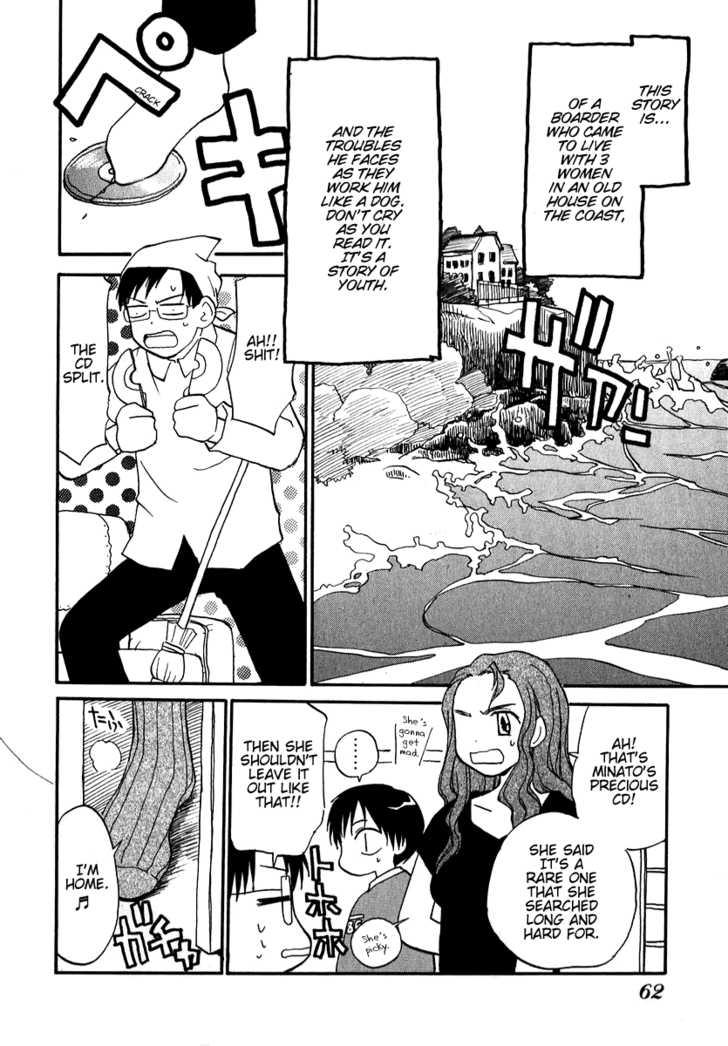 Momoiro Sango 12 Page 2