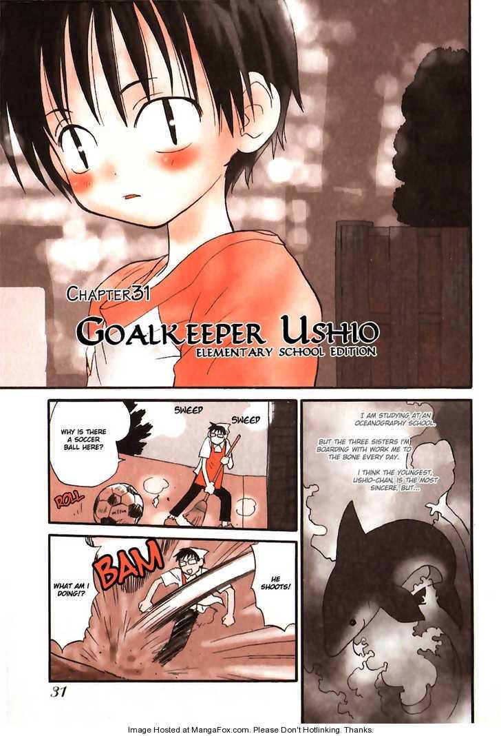 Momoiro Sango 31 Page 1
