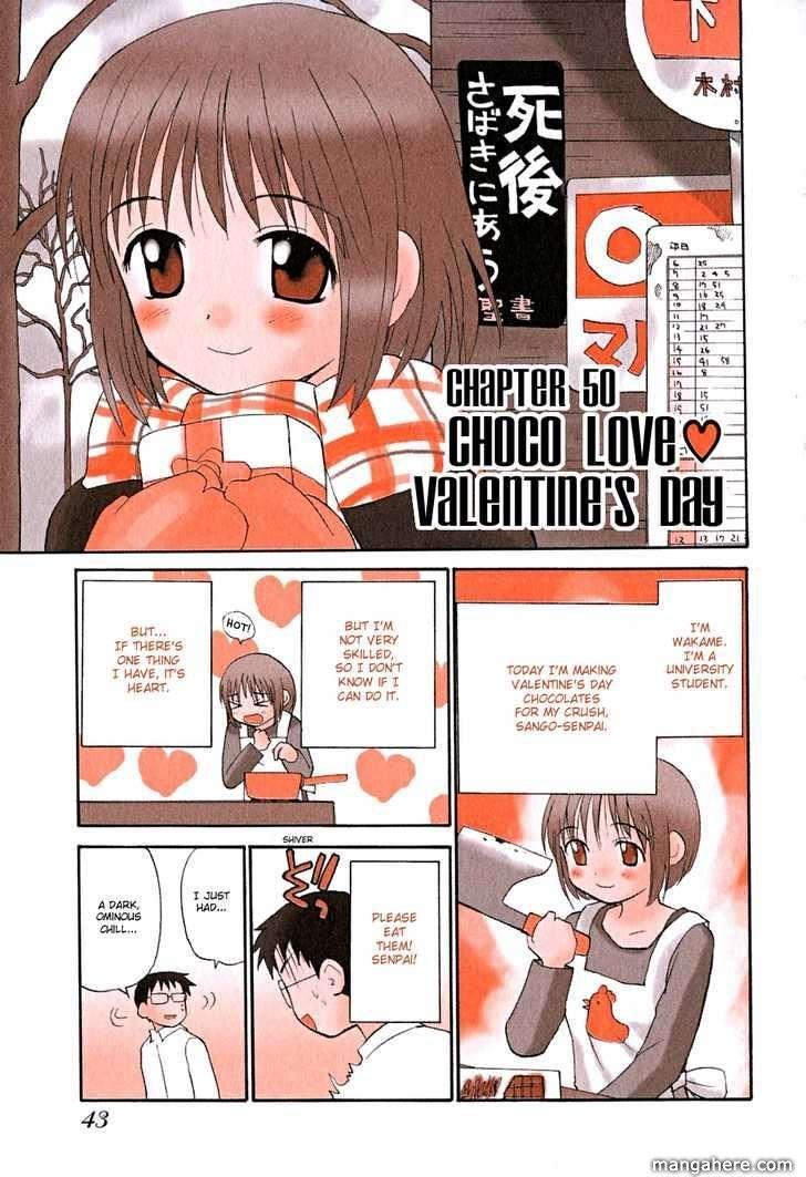 Momoiro Sango 50 Page 1