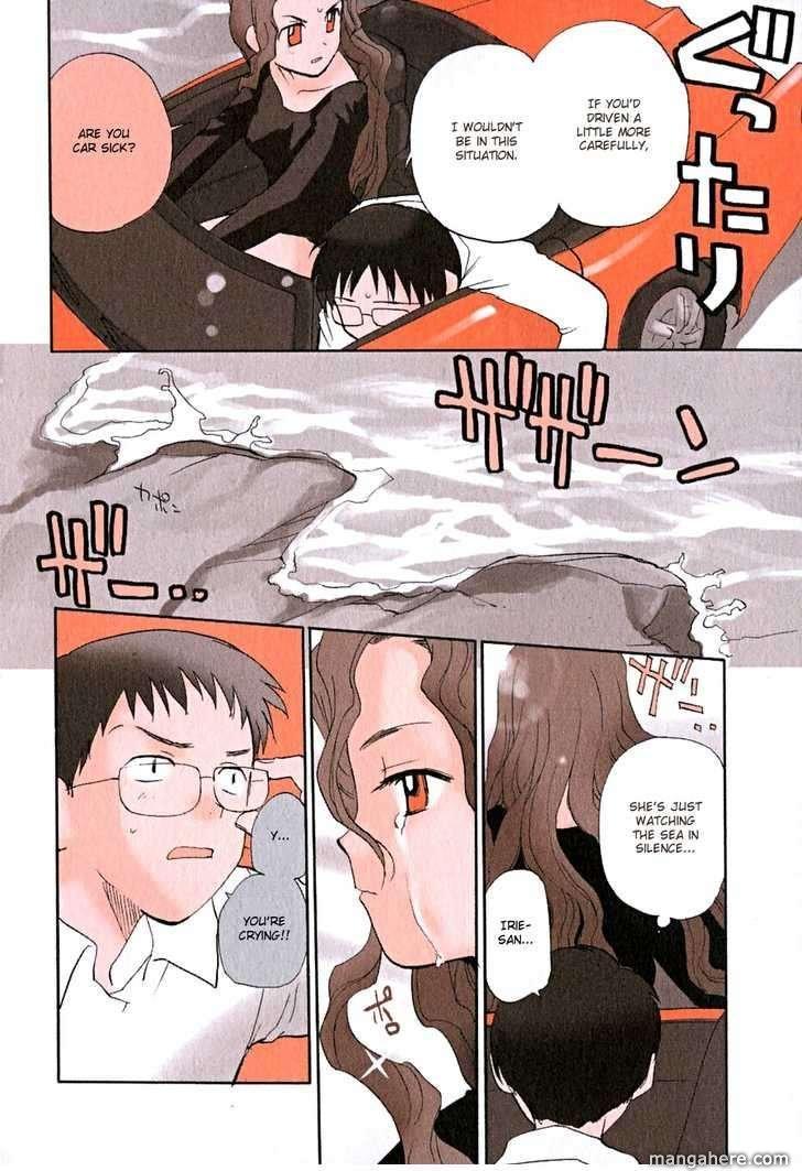 Momoiro Sango 52 Page 2