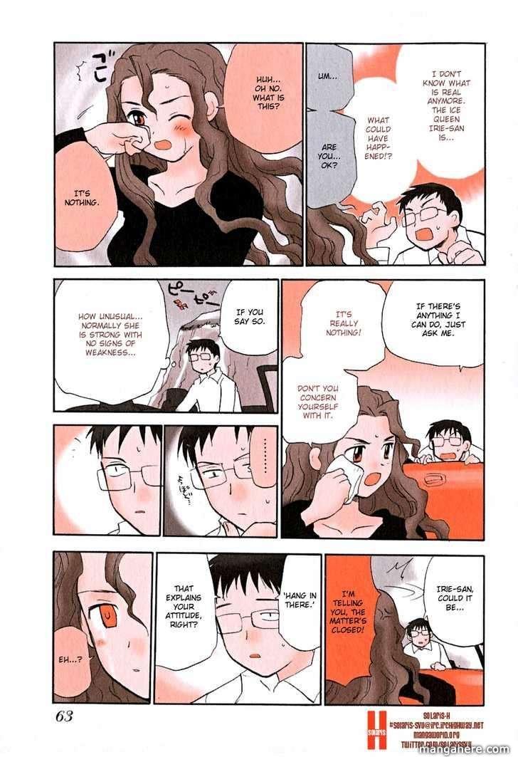 Momoiro Sango 52 Page 3