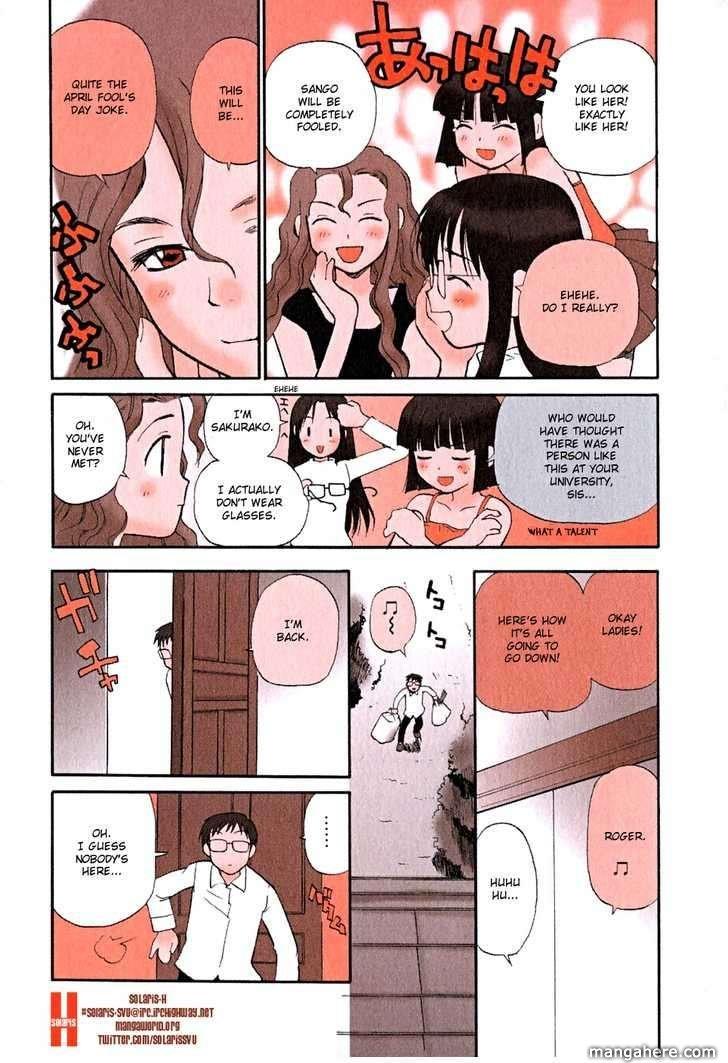 Momoiro Sango 53 Page 2