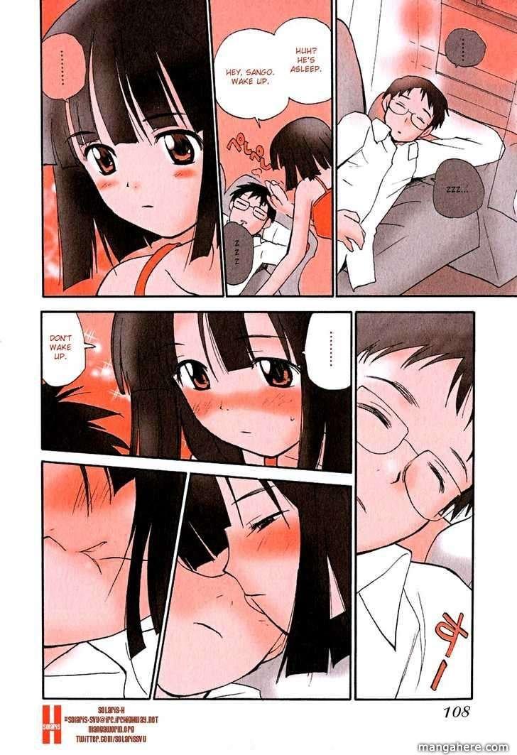 Momoiro Sango 57 Page 4