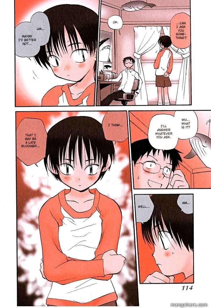 Momoiro Sango 58 Page 2