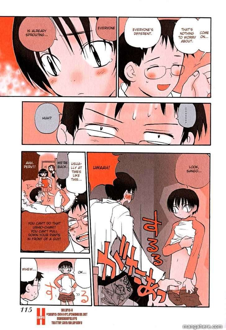 Momoiro Sango 58 Page 3