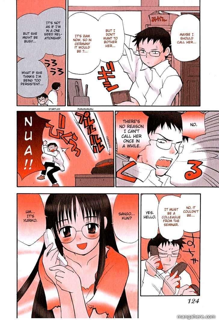 Momoiro Sango 59 Page 2