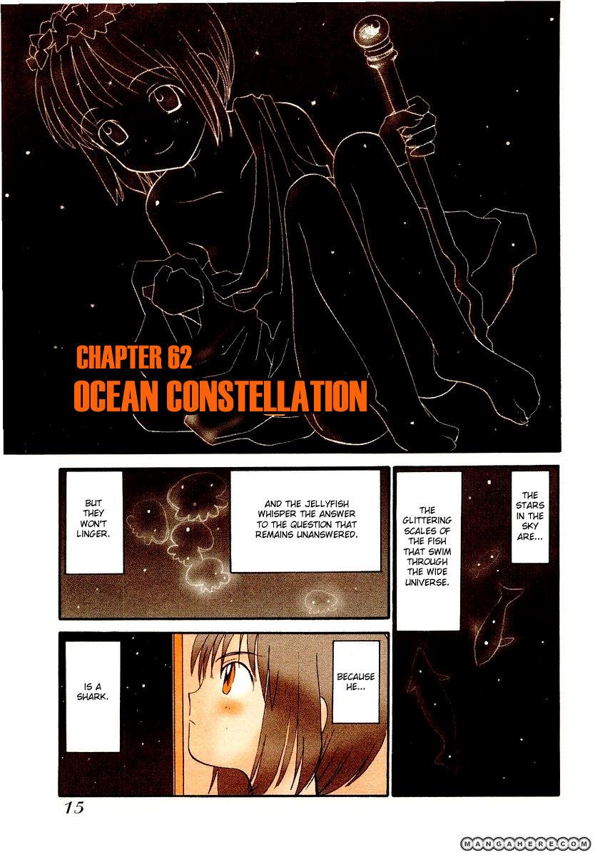 Momoiro Sango 62 Page 1